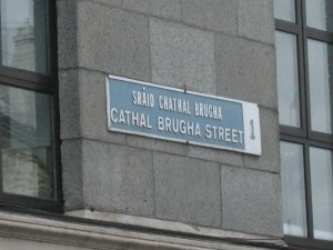 """...I understand the word """"Street"""", and that's it..."""