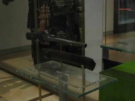 Sword/Gun